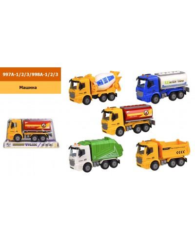 Городские службы 997A-1/2/3/998A-1/2/3 6видов, р-р игрушки 18,5*10,5*7,5см, под слюдой  20,5*12,5*9