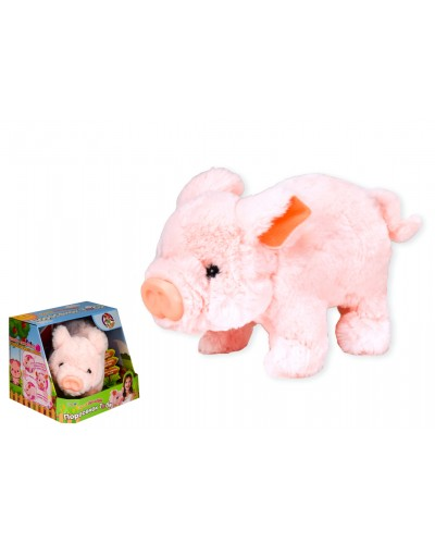 Мягкая игрушка L0615 свинка, хрюкает, ходит, шевелит пятачком, в коробке 21*17*17см