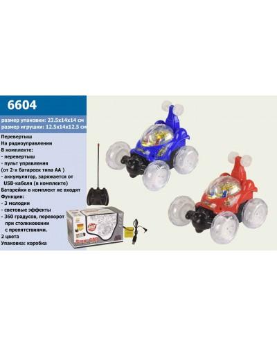 Перевёртыш р/у батар. 6604  2 вида, свет, USB, в кор. 23,5*14*14см