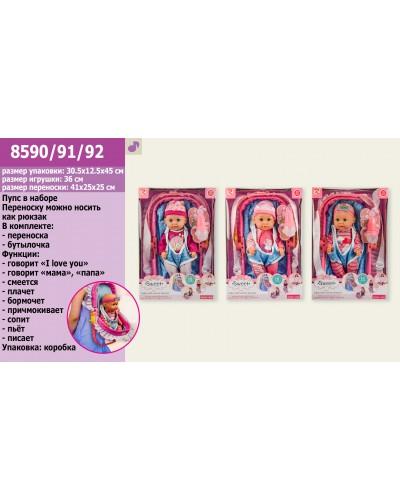 Пупс 8590/91/92 в переноске, с аксессуарами, 3 вида, в кор. 30,5*12,5*45 см