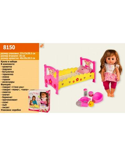 Кроватка 8150 с куклой, аксессуары, в коробке 37*13*39,5см