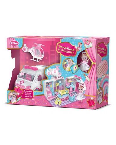 Домик-машина для куклы QL049-2 куколка, вертолет, мебель, аксессуары, в кор. 51*34*16 см