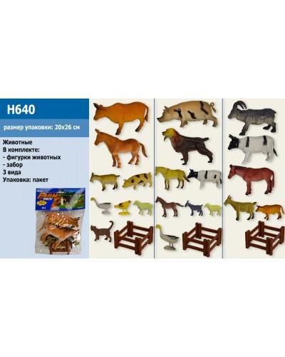 Животные H640 домашние, 3 вида, забор, в пакете 20*26см