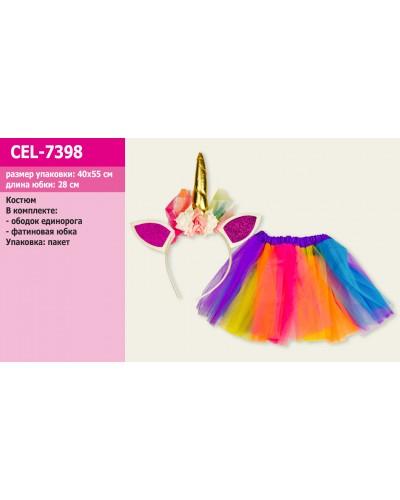 Костюм единорога CEL-7398 (80шт) обруч, юбка, в пакете 40*55см