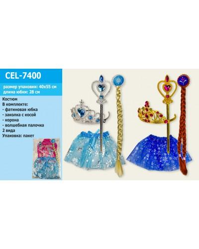 Костюм принцессы CEL-7400 юбка, обруч, волш. палочка, коса, 2 вида, в пакете 40*55см