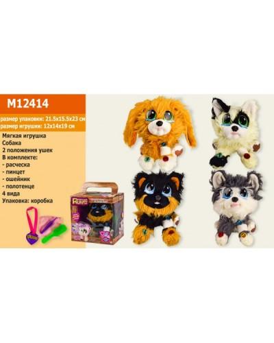 """Мягкая игрушка """"Спаси друга"""" M12414 собачки, в комплекте расческа, пинцет, ошейник, 4 вида"""