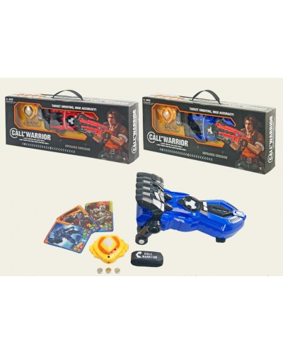 Оружие с мишенью 151101(UV) (151101-В) в коробке 53*20,5*7см