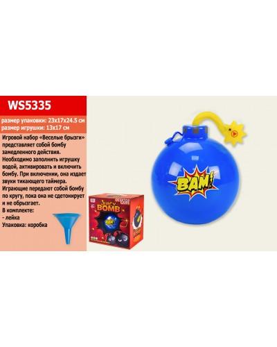 Игровой набор WS5335 свет, звук, в кор. 23*17*24,5см