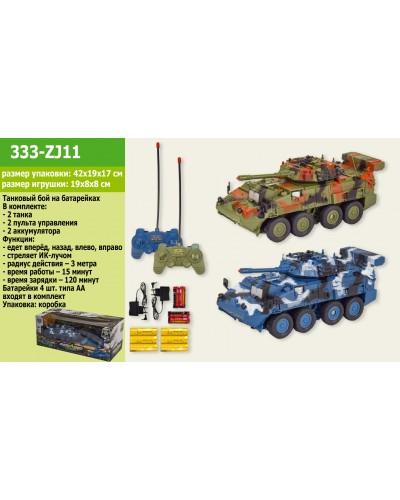 Танк аккум. р/у 333-ZJ11 свет, звук, в кор. 42*19*17см