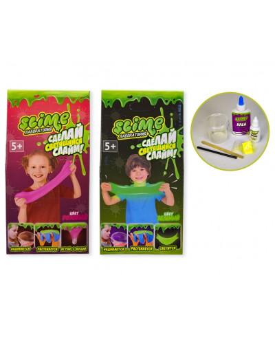 Набор DIY Slime 210/211 набор для изготовления лизуна, 2 вида, в коробке 10*6,5*20 см