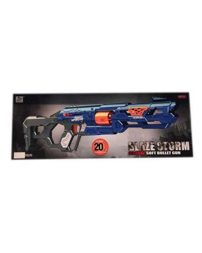 Бластер ZC7105-A стреляет поролон. снарядами, 20 снарядов в комплекте, в кор. 80*10,5*19 см