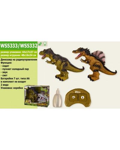 Животное на р/у WS5333/WS5332 Динозавр, 2 вида, пульт, в коробке 44*17*37см
