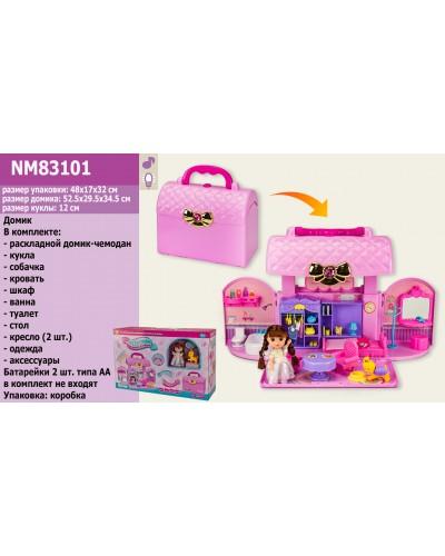 Домик NM83101 звук, куколка, мебель, наклейки, в кор. 48,2*32*16,8 см