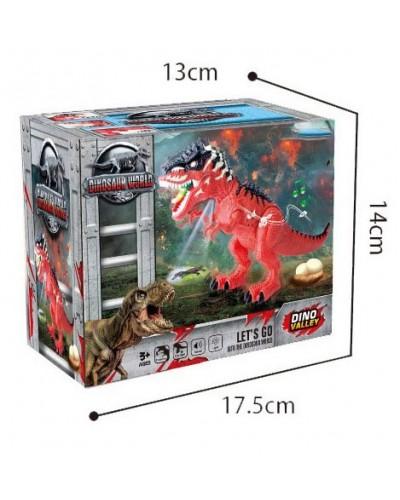 Интерактивное животное 9789-97 дракон, свет, звук, проектор, в коробке 13*14*17,5см