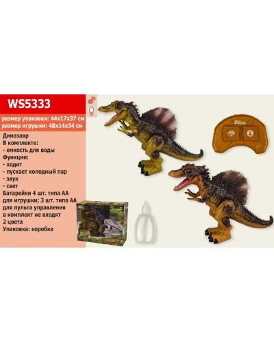 Животное на р/у WS5333 Динозавр, 2 цвета, пульт, свет, звук, ходит, холодный пар, в коробке 44*17*3