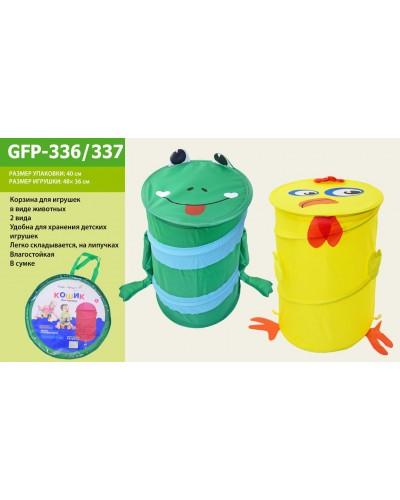 Корзина для игрушек GFP-336/337 товар (48*36) 2 вида микс в сумке со змейкой 40см