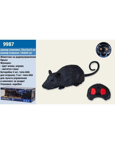 Животное на р/у 9987 крыса, пульт, ИК-луч, свет, движение, в коробке 32*13*13см