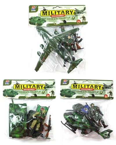 Военный набор 8668-7/8668-3/8668-2  3 вида, в пакете 20*8*5,5см