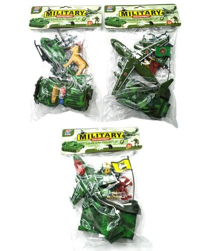 Военный набор  8671-1/8671-2/8671-3 3 вида, в пакете 27*18*6см