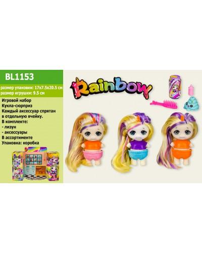 Игровой набор Rainbow BL1153 фигурка с аксессуарами, слайм, наклейки, в коробке 17*7,5*20,5см