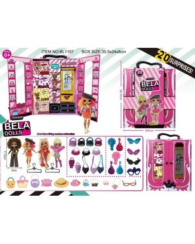 Игров. набор кукла Bella Dolls BL1157 шкаф для одежды кукол, + сюрпризы: одежда, украшения, аксес.