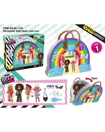 Игровой набор кукла Bella Dolls BL1159 сумка д/ девочек  в кот. кукла 17,5см + сюрпризы: одежда