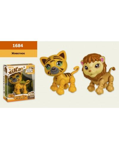 Муз. животное 1684 Лев, Тигр, свет, звук, движ., в коробке 13*6,5*16см