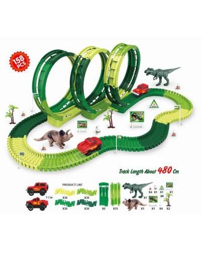 Трек GD-11A  машинки, динозавры, 158дет., длина трека 480см, в кор.
