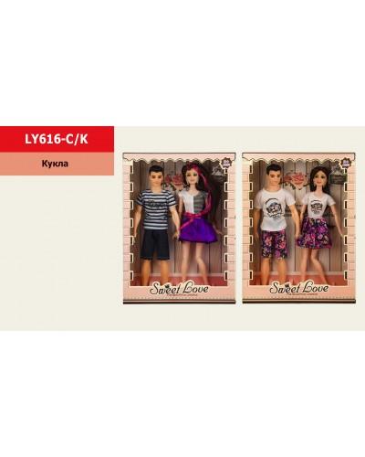 "Кукла типа ""Барби""""Семья"" LY616-C/K  2 вида, в кор."