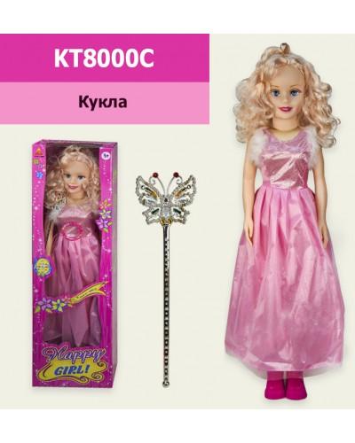 Кукла большая KT8000C (1239273) муз, кукла 79см, в кор. 24*12,5*84 см