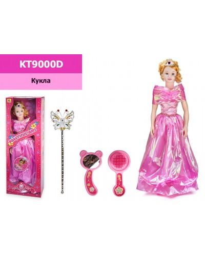 Кукла большая KT9000D (1870065) муз, кукла 98см, в кор. 34*18*106 см