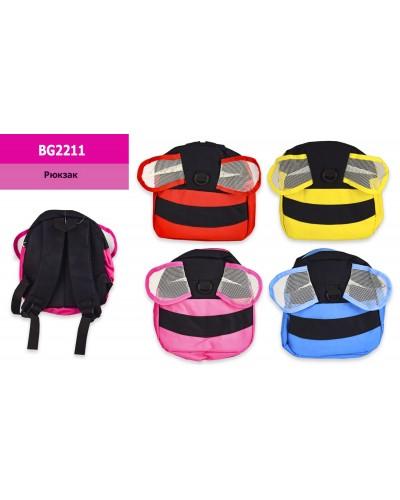 Рюкзак детский BG2211 пчелка, 4 цвета, рюкзак - 22*7*24см, в пакете -25*28см