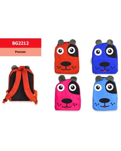 Рюкзак детский BG2212 собачка, 4 цвета, размер рюкзака -19*6*23см, в пакете 24*27см