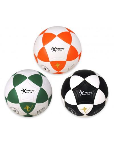 Мяч футбол FB190835 №5, PVC, 3 цвета