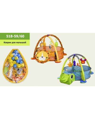 Коврик для малышей 518-59/60 2 вида микс, с погремушками на дуге, защитные бортики,  в сумке