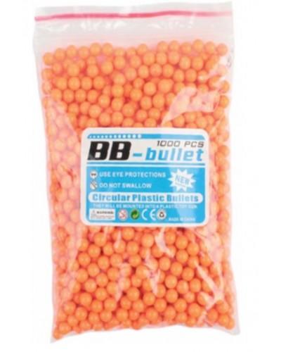 "Пульки для пневмат. оружия BB-6B ""1000шт"" в пакете 11*11см"