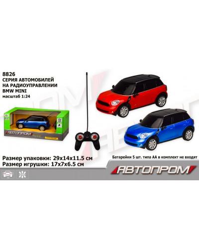 """Машина батар. р/у 8826 """"АВТОПРОМ"""", 1:24 R/C BMW MINI, 2 цвета, в коробке 29*14*11,5см"""