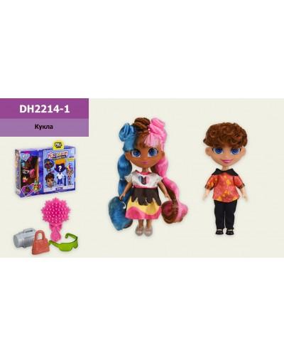 Кукла H 'DH2214-1 с мальчиком, с аксессуарами, р-р куклы-14см, в кор. 26*8,5*20,5см