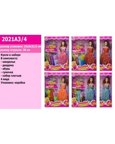 Кукла  2021A3/4  4 вида, набор платьев, аксессуары, в кор. 32.5*5*23 см