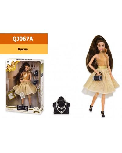 """Кукла """"Emily""""  QJ067A шарнир, аксесс, р-р куклы - 29 см, в кор. 22*6,5*33см"""