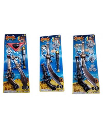 Пиратский набор 999-11/14/16  3 вида, нож, пистолет, аксессуары, на планш 22*55см