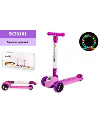 Самокат детский 4-х колёс. SK20161 розовый, колёса PU 135mm*40 мм со светом