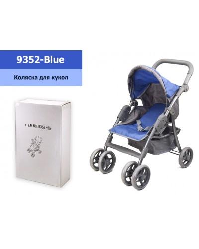 Коляска 9352-Blue голубая с серым, летняя, двойн. колеса, регулир ручка и спинка