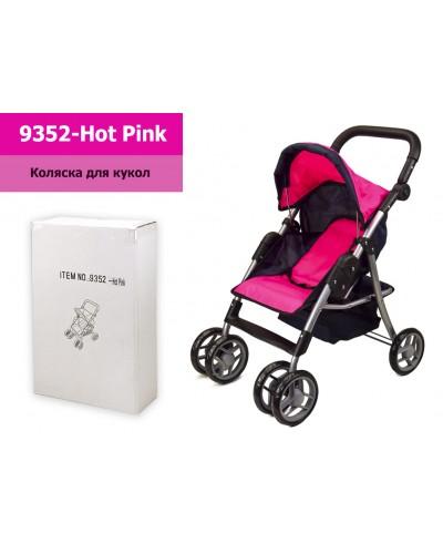 Коляска 9352-Hot Pink розовая с темно-синим, летняя, двойн. колеса, регулир ручка и спинка