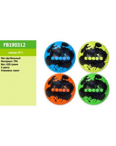 Мяч футбол FB190312 №5, TPU 420 грамм 4 цвета