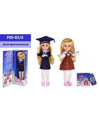 """Кукла функц """"Принцесса Эрудиция"""" F05-03/5 2 вида, отвечает на вопросы, на пульте"""