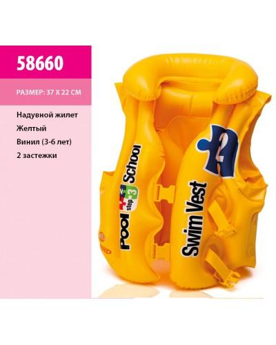 Жилет надувн. 58660 желтый, винил (3-6 лет), 2 застежки, в кор.