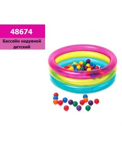 Батут надувн. 48674 с мячиками винил (3-6 лет), в кор.86*25 cм