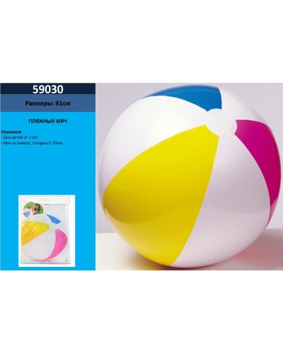 Мяч надувн. 59030 4-х цветн. (3+ лет) 61 см