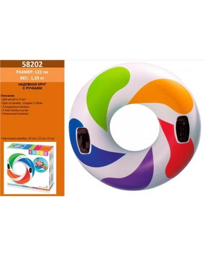"""Круг надувн. 58202 """"Цветная капля"""" винил, с ручками, рем.комплектом, в кор. 119см"""